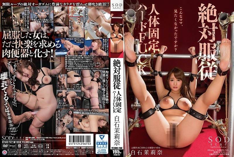 STAR-747 Shiraishi Marina Fixed Body Hard FUCK - 1080HD