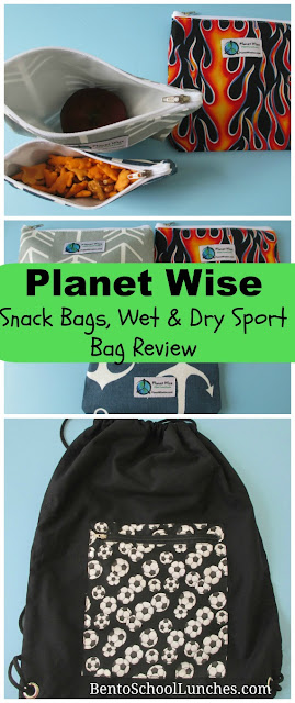 Planet Wise Reusable Snack Bags and Wet & Dry Sport Bag Review