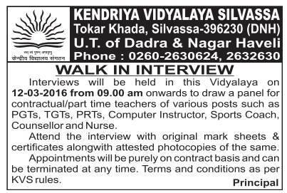 Kendriya Vidyalaya, Silvassa Recruitment 2016