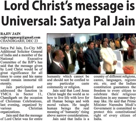 Lord Christ's message is Universal: Satya Pal Jain
