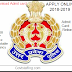 UP Police 49568 Constable Recruitment 2018-19 Download Admit Card Online