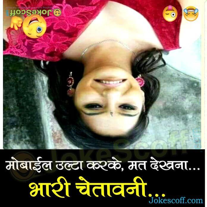 whatsapp funny images hindi 2018