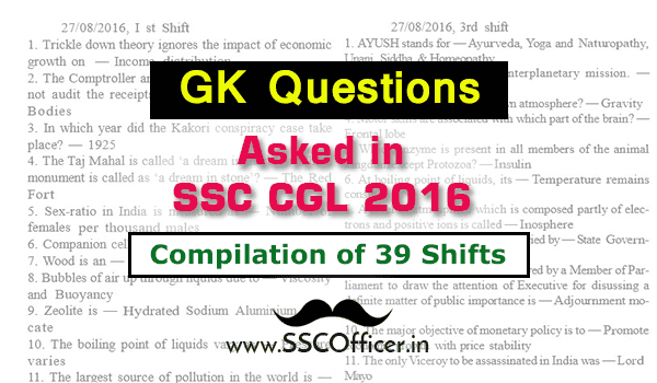 GK Questions Asked in SSC CGL 2016(All 39 Shifts) With Solution in PDF- SSC Officer