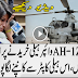 Indian Media Crying on Pakistan Purchased AH 1Z Viper Attack Helicopter from USA