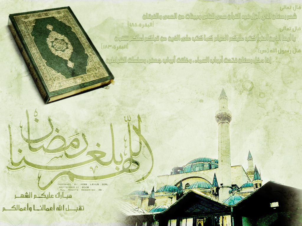 30 para Full Quran MP3 Free Download Arabic to bangla | UPDATE IT