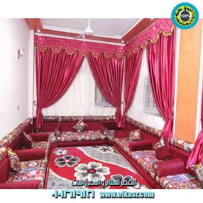 قعدة عربي مجلس عربي حديث روووووعة نبيتى في بيج