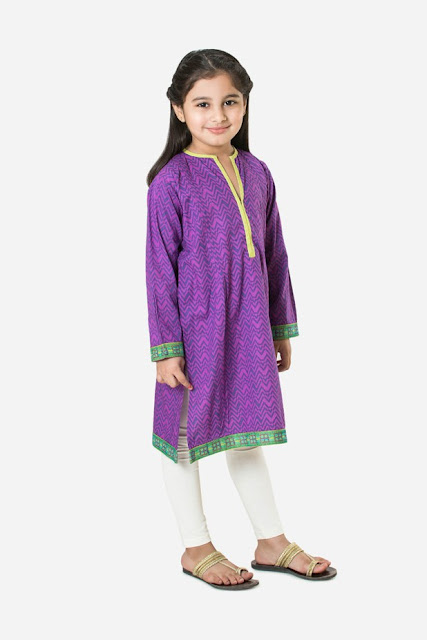 Iniand Salwar Kameez For Kids