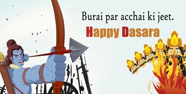 Dasara Images Wishes Marathi