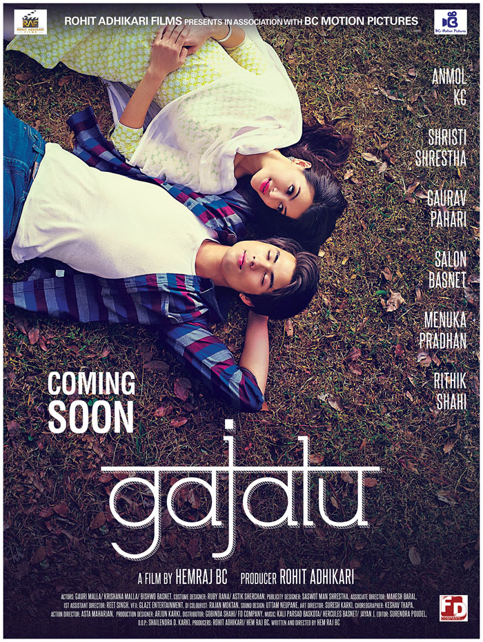 nepali film gajalu first look