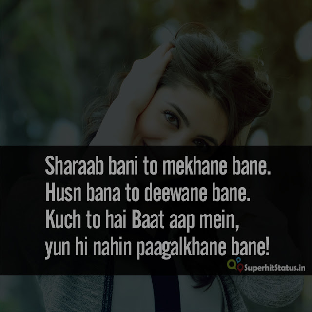 New Funny Shayari in Hindi Fully Bejjati on Smile With Image