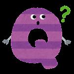 アルファベットのキャラクター「QUESTION の Q」