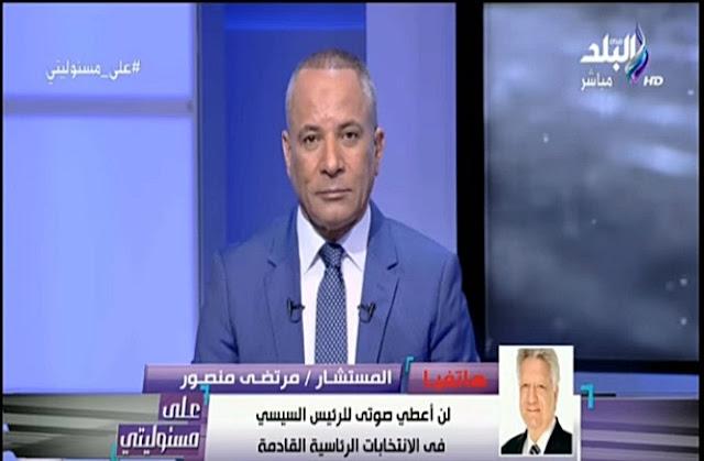 برنامج على مسئوليتى 3-2-2018 أحمد موسى و طه الخطيب