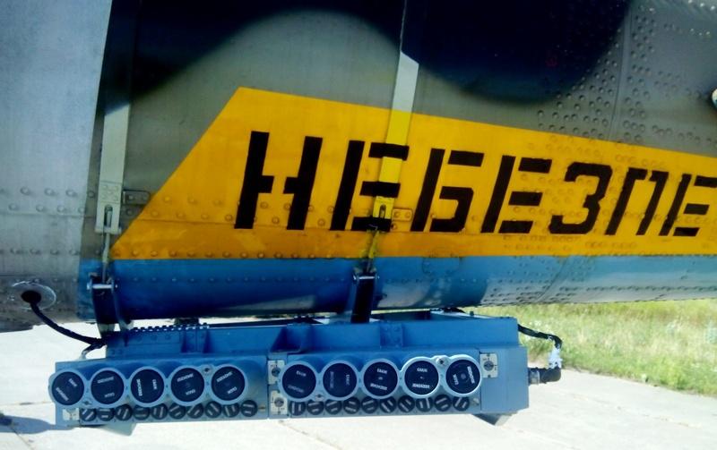 """Личный состав воздушного командования """"Схід"""" впервые заступил на боевое дежурство в системе противовоздушной обороны Украины - Цензор.НЕТ 6911"""