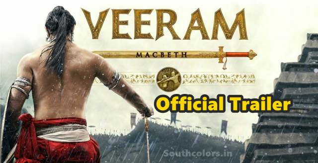 Veeram Malayalam Movie Official Trailer Kunal Kappor