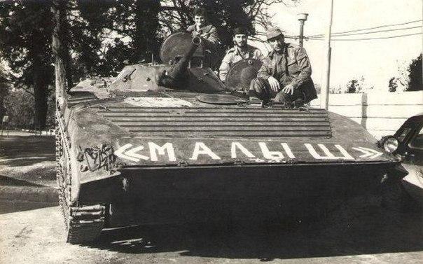 СНЫ О ВОЙНЕ: Падение Шромы и последнее перемирие. Июль-август 1993