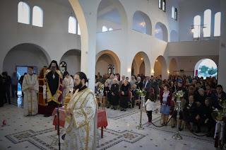 Εσπερινός του Αγ. Χριστοφόρου στην Κατερίνη