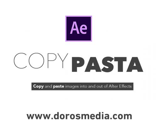 اضافة مميزة للأدوبي افترافكتس بلاجن copy paste للافترافكتس مجانا على مدونة دروس ميديا