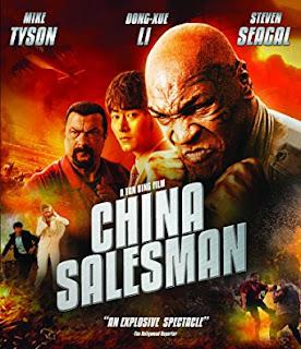 https://mvdb2b.com/s/ChinaSalesman/CLO0833