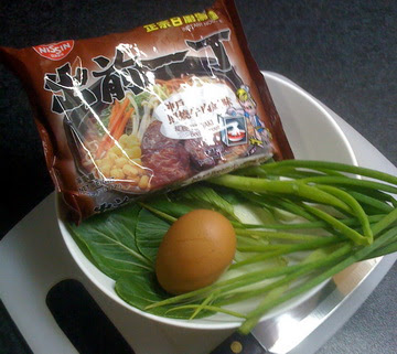 Cooking Instant Noodles with a Healthy Twist