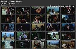 Kozijat rog (1994)