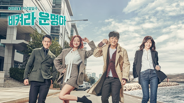 Download Drama Korea It's My Life Batch Subtitle Indonesia
