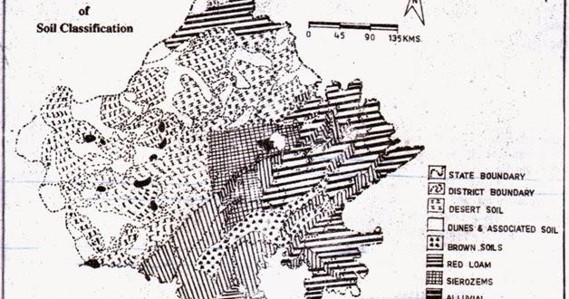 Soil Resource of Rajasthan ~ Rajasthan GK, Current Affairs