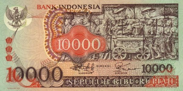 10000 rupiah 1978 depan