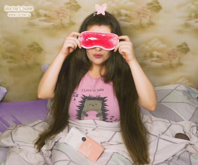 Grace and Stella Gel Bead Eye Mask — многоразовая гелевая маска для глаз: отзывы