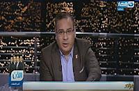 برنامج آخر النهار 30/3/2017 جابر القرموطى - قناة النهار