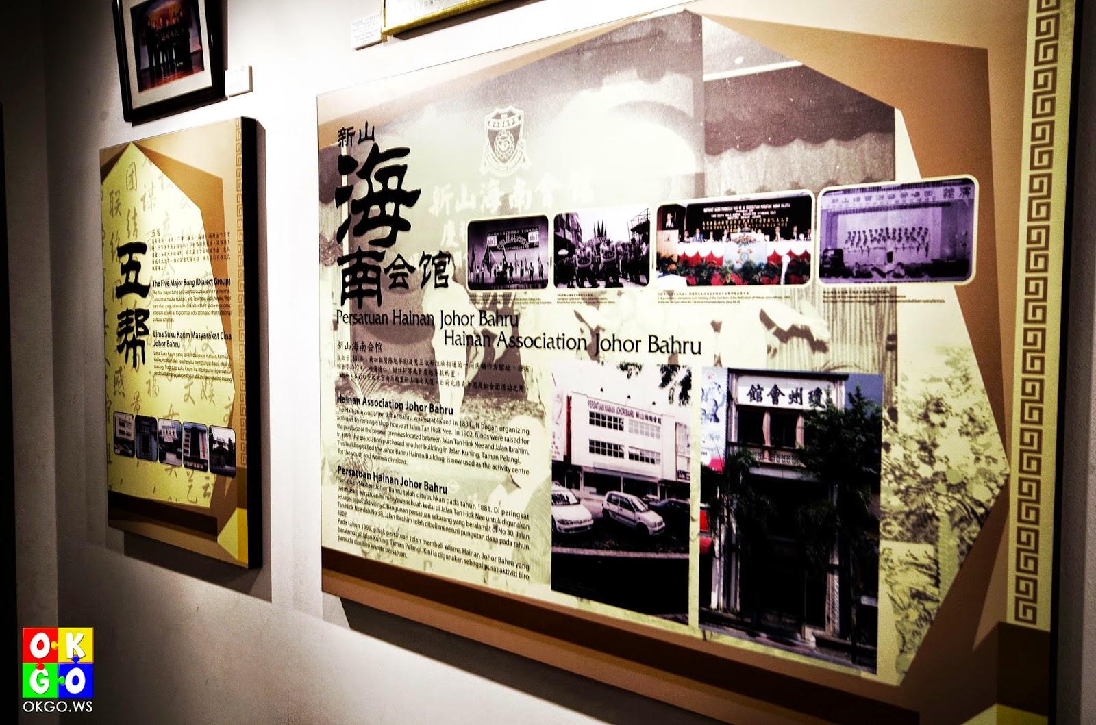 Chinese ethnic group
