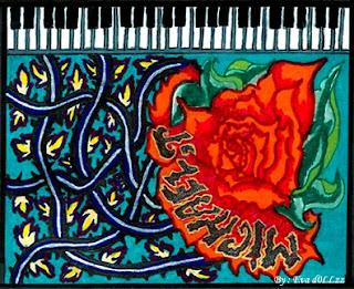 Michael T Rose. Rockers and The Bands - Terimakasih Thank you