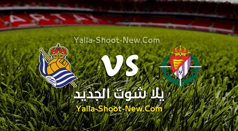 مباراة بلد الوليد وريال سوسيداد