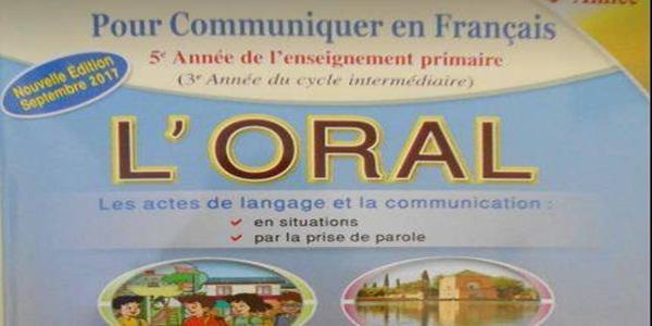 Les actes de langage et la communication 5aep