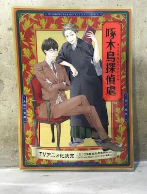 """Manga: El anime """"Kitsutsuki Tantei-Dokoro"""" se estrenará en primavera de 2020"""