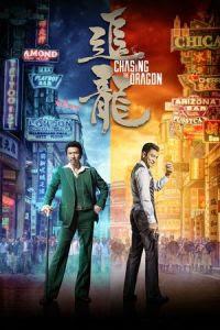 Film Chui lung (2017)