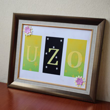 Kids Name Wall Frame
