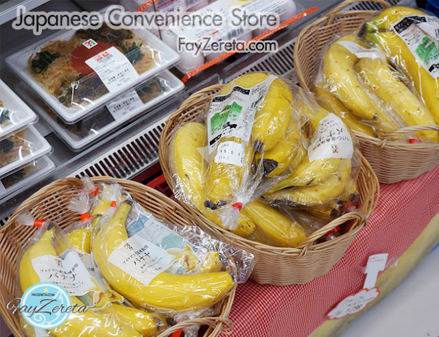 convenience store japan-22