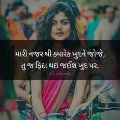 100+ Best Gujarati Photo Download for Whatsapp (2019 ...