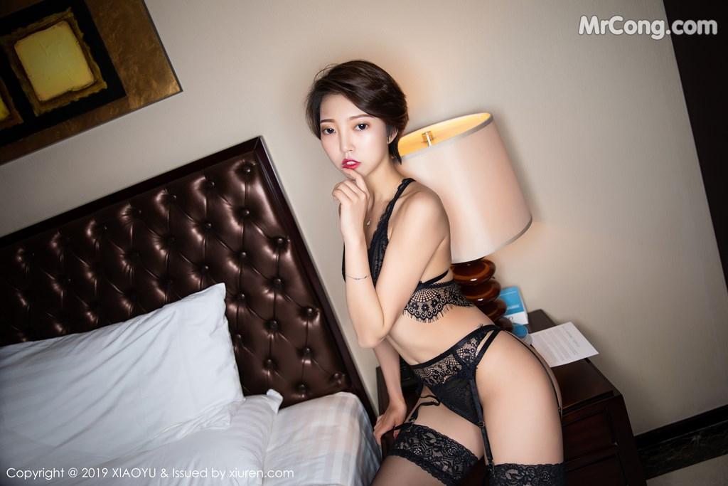 Image XiaoYu-Vol.146-LRIS-Feng-Mu-Mu-MrCong.com-004 in post XiaoYu Vol.146: LRIS (冯木木) (74 ảnh)