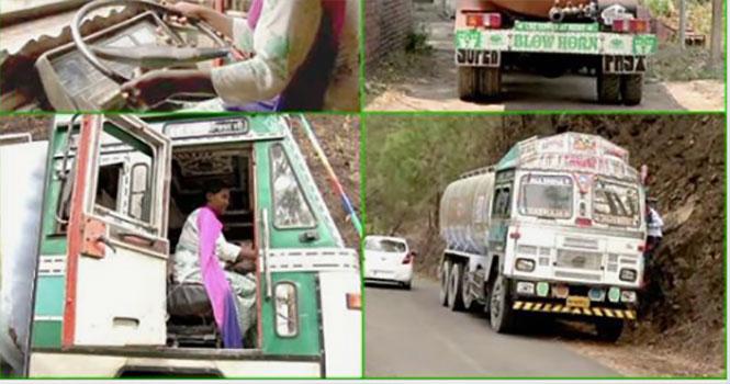 पंजाब की ये महिला ड्राइवर बुझा रही शिमला की प्यास
