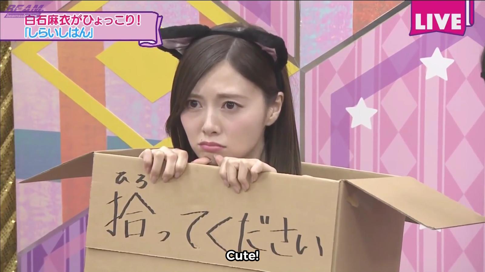 46hr TV - Shiraishi Mai's Hyokkori (English and Spanish