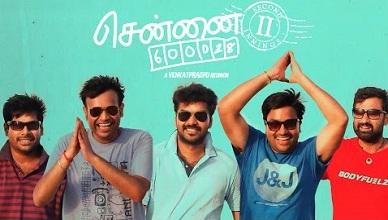 Chennai 28 2 Movie Online