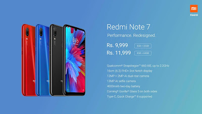 Redmi Note 7 Phone Price