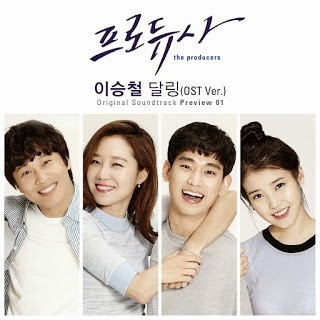 Darling Album The Producers OST Preview 01 Artist Lee Seung Chul Genre OST Release Date Also known as Producer Producers Mockumentary Comedy Workplace drama Romance Written by Park Ji eun Kim Ji sun Directed by Seo Soo min Pyo Min soo Starring Kim Soo hyun Cha Tae hyun Gong Hyo Jin IU enjoy korea hui Korean Dramas Original language Korean No. of episodes 12