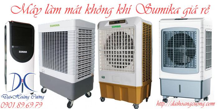 Máy làm mát không khí Sumika với giá bán rẻ