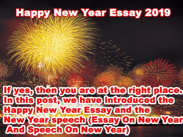 Happy New Year Essay 2018