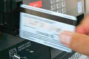 HOW TO GET BLANK ATM CARD: 2018