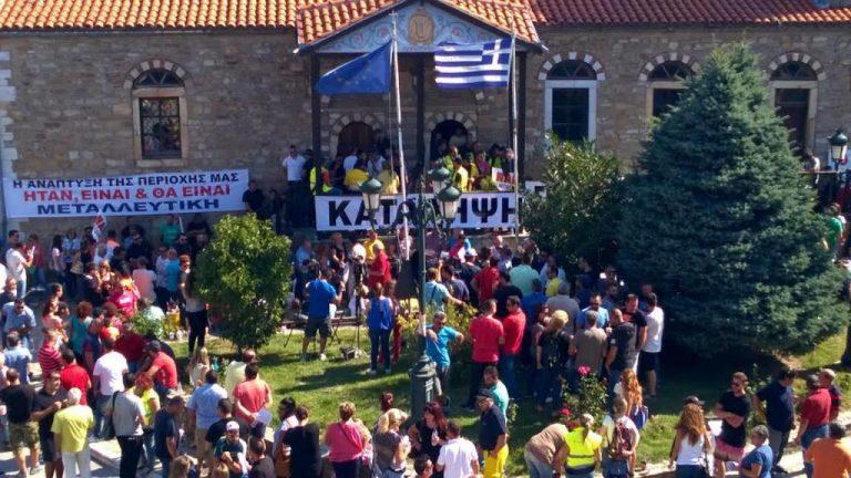 Η δημοτική αρχή του Δήμου Αριστοτέλη στρέφεται κατά πολιτών του ! ! !