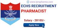 echs,recruitment,pharmacist,2019