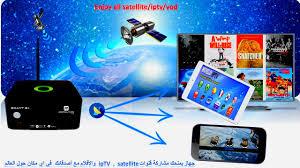 RG iptv Revolution Galaxy APK